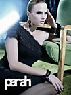 Русская красавица Настя Кунская в фотосессии для «Parah»